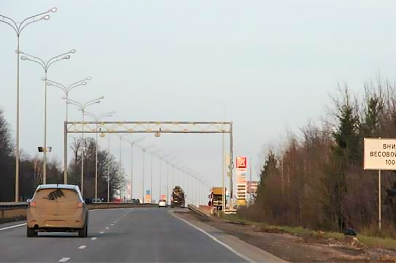 Russia: Kistler Lineas sensors installed in more than 10 regions